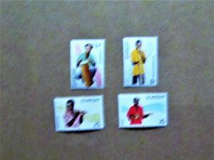 St. Vincent - 845-8, MNH Set. Traditional Instruments. SCV - $2.00