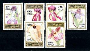 [79933] Cambodia 1997 Flora Flowers Blumen Orchids  MNH