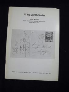 M BERGER 1977 HOLY LAND MAIL AUCTION CATALOGUE