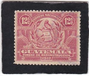Guatemala,  #   RA  - 1     used