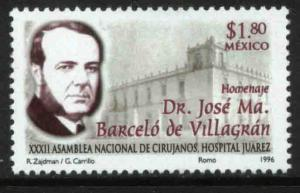 MEXICO 2010, National Assembly of Surgeons. MINT, NH. F-VF.