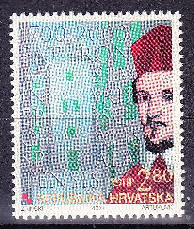 Croatia  2000 2.80k Split Grammar School  VF/NH