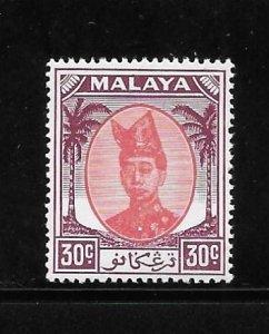Malaya Trengganu 1952-55 Sultan Ismail Nasiruddin Shah Sc 72 MNH A1411