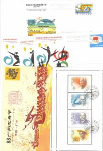 PRC 6 unaddressed special cards  VF