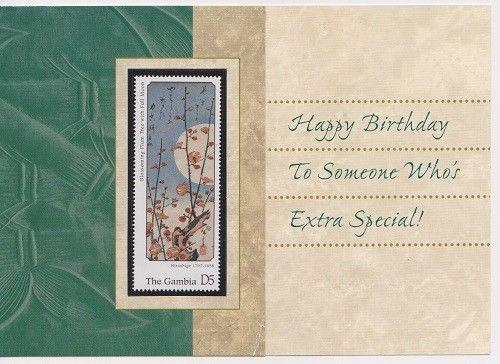 Happy Birthday Card Featuring Scott #1929c from Gambia