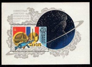 Russia - Mint Souvenir Sheet Scott #5062 (Satellite in Space)