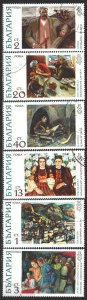 Bulgaria. 1971. 2106-11. Painting. USED.