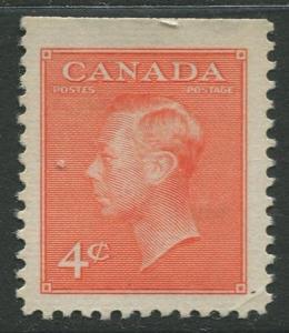 STAMP STATION PERTH Canada #306 Booklet Stamp 1951 MNH  CV$1.00