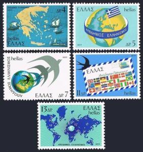 Greece 1232-1236,MNH.Michel 1287-1290. Greeks living abroad,1977.Map,Ships,Birds