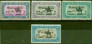 Sudan 1938 Set of 4 SG74-77 Fine Very Lightly Mtd Mint (1)