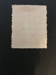 china liberated area memorial stamp, NORTH east  zone, rare, watermark, list#79