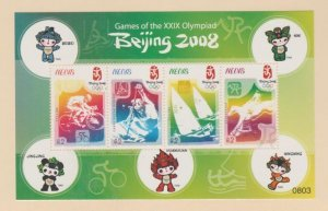 Nevis Scott #1533 Stamps - Mint NH Souvenir Sheet