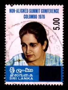 Sri Lanka SURCHARGE 2001 Sirimavo Bandaranaike 5r on 1.15r Sc.1347 Used (#3)