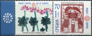 Serbia 2019. Children's drawing. L-4 (MNH OG) Block of 1 stamp and 1 label