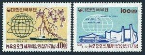 Korea South 432-433,MNH. New York World Fair 1964-1965. Pavilion, Ginseng, Ship.