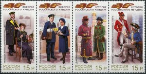 Russia 2014. The uniforms of employees of the postal service (MNH OG) Block