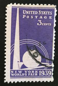 853 NY World's Fair, circulated single, Vic's Stamp Stash
