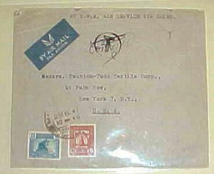 IRAQ COVER BAGDAD TO NEW YORK 1947