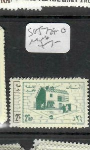 LEBANON  (PP0106BB)  POSTAGE DUE  SG T729-30    MNH