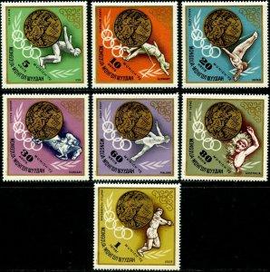 MONGOLIA Sc#699-705 1972 Olympic Winners Complete Set OG Mint NH*