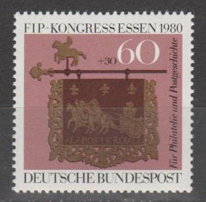 Germany #B581 MNH F-VF (ST2036)