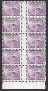 Doyle's_Stamps: Scott #752** NGAI 1935 Newburgh HQ Gutter LM Block w/L-Dash