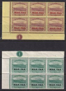 Dominica 1918 SC MR3-MR4 Corner Block of 6 MNH