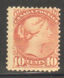 Canada #45 F-VF MINT C$600.00 -- Small Queen