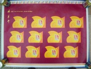 2003, Canada: Year of the Ram, Uncut Sheet, MNH (S17337)