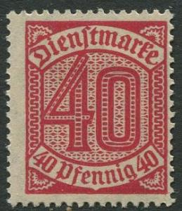 GERMANY. -Scott O7 - Officials -1920 - MLH - Single 40pf Stamp