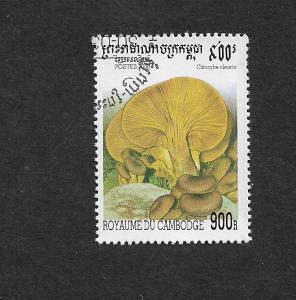 CAMBODIA 2000 FUNGI 900R USED