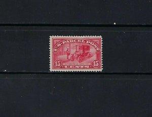 Q7 15cent UNUSED PARCEL POST SINGLE MHR SCV $60.00  - W50