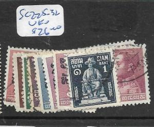 THAILAND (PP0407B)   SC 225-232   VFU SET 2