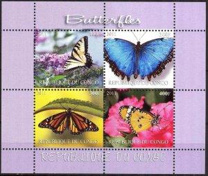 Congo 2011 Butterflies (6) MNH Cinderella !