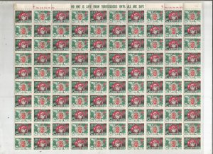 1957 CHRISTMAS SEAL, FULL SHEET, MNH, OG