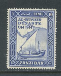 Zanzibar 218  MLH (2)