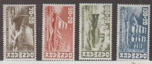 Denmark Scott #B49-B52 Stamp - Mint NH Set