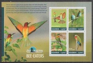 UG016 2014 UGANDA BIRDS BEE-EATERS BIRD WATCHING FAUNA #3225-3228 MNH