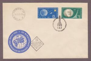 Bulgaria Airmail # C92 - C93 , 13th IAF Meeting FDC - I Combine S/H