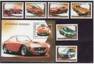 Cambodia - Automobiles 7 Stamps  Set - CBD2097-103