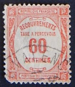 Postage stamp, France, №7-(2F-5IR)