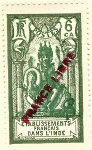 French India SC #120 F-VF Mint hr.....Make me an Offer!