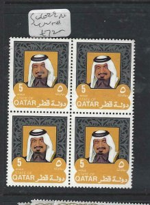 QATAR   (P1308BB)   SHEIKH  5R  SG 629 BL OF 4   MNH