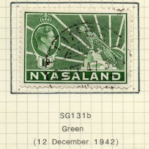 Nyasaland 1938-41 Early Issue Fine Used 1d. NW-158092