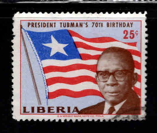 LIBERIA Scott 431 Used Flag stamp