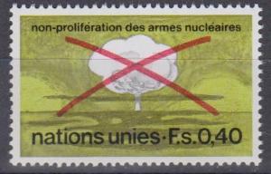 UN Geneva #23 MNH VF (ST726)