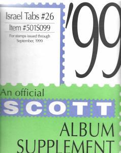 Scott Israel Tabs #26 Supplement 1999