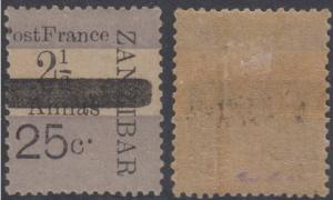 FRANCE OFFICES IN ZANZIBAR 1897 Sc 35 KEY VALUE HINGED MINT F,VF SCARCE SCV$4000