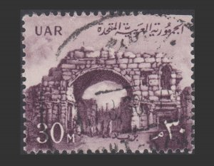 STAMP FROM EGYPT. SCOTT # 482. YEAR 1960. USED. # 1