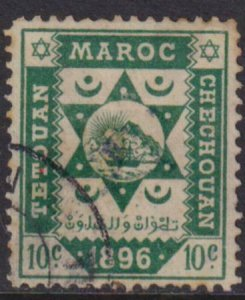 Morocco 1896 Maury 12 Used